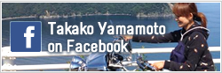 facebook オーナー 山本孝子のページ