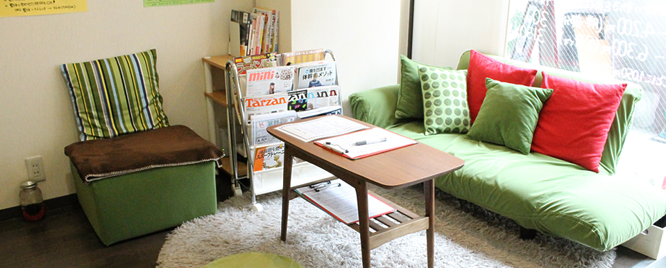 京都市伏見区藤森の整体 親しみやすさは地域で一番