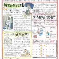 newspapera1404