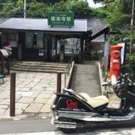 鎌倉2015夏 054