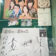 鎌倉2015夏 050