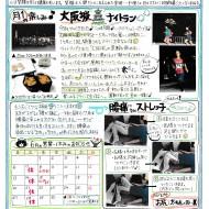 笑顔通信2016年6月号