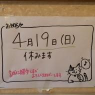 9498DE12-85A8-4974-9E6F-13D4E62F90D7